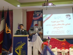 جمال شاکرمی,فرمانده سپاه امیرالمؤمنین,استان ایلام,ایلام بیدار