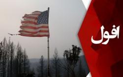 انتخابات امریکا,تارمپ,بایدن,استان ایلام,ایلام بیدار