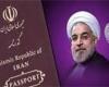 پاسپورت ایرانی, روحانی, استان ایلام,ایلام بیدار