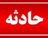 کودک چهار ساله,زردلان,هلیلان,استان ایلام,ایلام بیدار